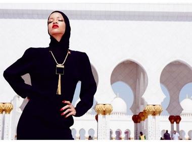 Рианна в мечети